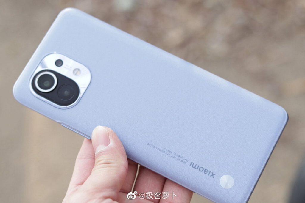Camera của Xiao Mi 11 với cảm biến lấy nét bằng laser hiện đại