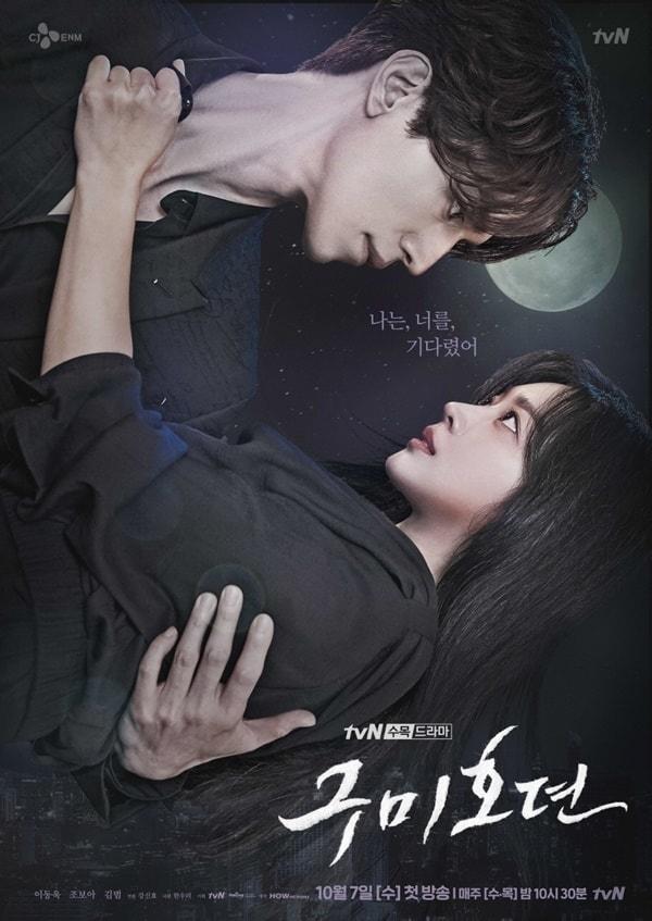 Phim Bạn trai tôi là hồ ly do Lee Dong Wook và Jo Bo Ah diễn chính