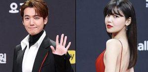 cặp đôi sooyoung và jung kyung ho tại mama 2020