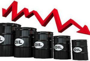 giá xăng dầu hôm nay